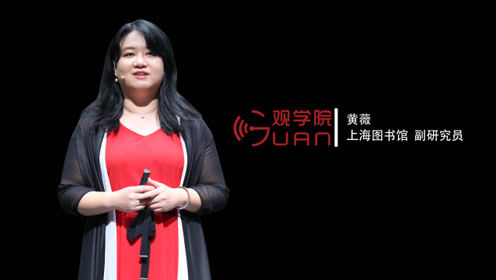 黄薇:近代西餐是怎么传入中国的?