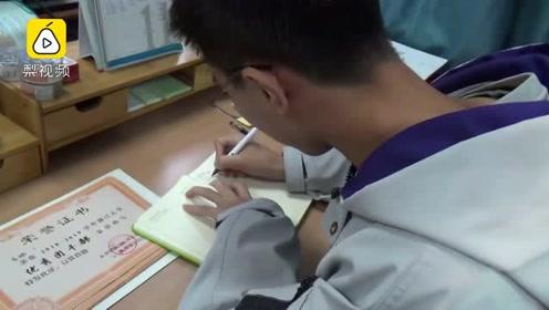 浙大学霸男寝C位出道:两个直博、一个保研、一个出国