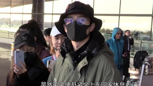 刘昊然机场遇粉丝围堵   贴心收下迷妹礼物举动超暖
