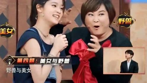 笑疯!贾玲猜词狂拍脸,王源:猪猪女孩!
