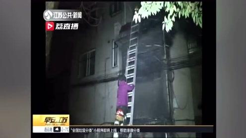 常州一居民楼深夜起火,消防紧急救援 知情人:祸起电动车