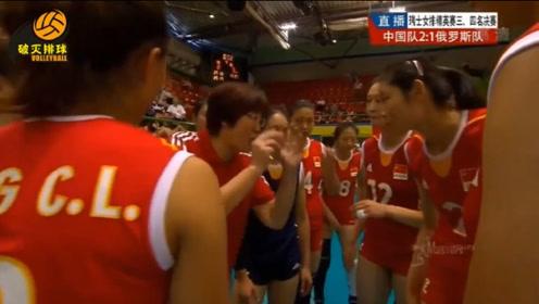 """郎平突然凑向朱婷:对手都是直线,朱婷和郎平""""抱怨"""":我拦了她就是不打手"""