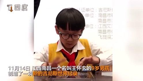 """别眨眼!9岁男孩复原""""数字华容道""""仿佛被按""""快进键"""""""