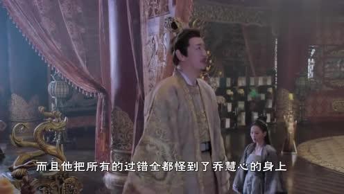 明月照我心:大王爷的死让皇帝痛心疾首,慧心这个女人太狠毒了