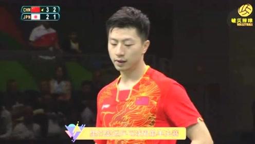 """里约奥运乒乓球""""史诗级""""一球,马龙惊天对拉水谷隼,观众全部站起来了"""