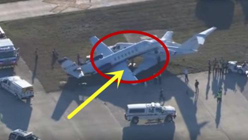 车祸见多了,飞机相撞事故还是头一次见!真是大开眼界了