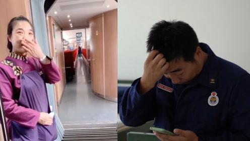 消防员高铁上偶遇战友母亲 儿子事后看到视频全程沉默满眼热泪