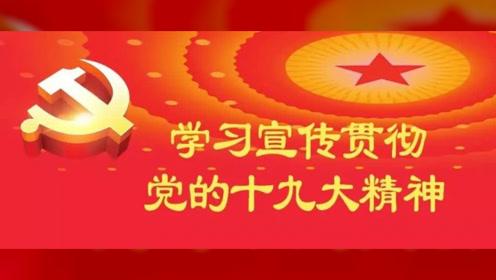 """邯郸市公安局组织开展""""不忘初心、牢记使命""""主题教育先进事迹报告会"""