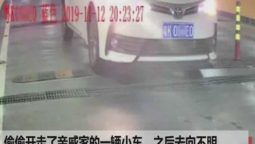 13岁熊孩子偷开亲戚车夜游深圳  载4名未成年被交警拦下