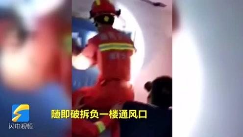 揪心!湘潭7岁男童楼栋间伸缩缝坠落 消防员破拆通风口救援