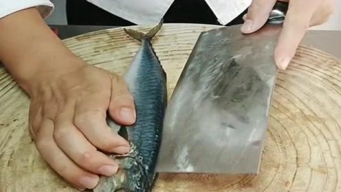 难怪大酒店的鱼好吃,原来都是这样切的,很容易入味!