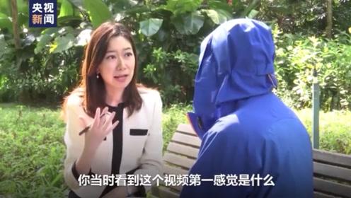 香港被烧老伯妻子接受央视采访数度落泪:他仍在昏迷中!