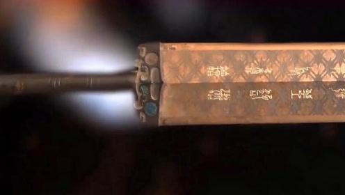 越王勾践剑在显微镜下放大500倍,发现怪异图案,颠覆认知!