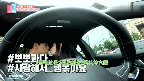 看到余秋夫妇的视频,韩国人认可秋瓷炫结婚结对了,就是太肉麻!