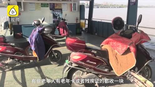 2元船票,20年不涨价!杭州最后一个渡口已开设60年
