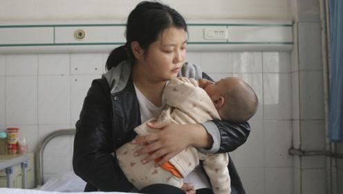"""河南一年轻女孩不顾家人反对玩""""闪婚"""",孩子出生后却发现悲剧了"""