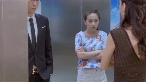 灰姑娘和总裁同时坐电梯!不料情敌刚好出现!灰姑娘立马变空气