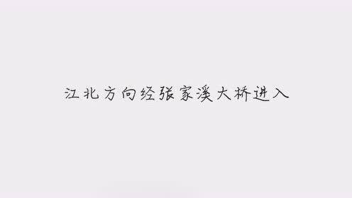 2019重庆汽车消费节即将启幕 悦来国博中心有交通管制
