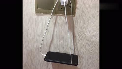我叫我朋友帮我充一下电,这个技能get到我了,你学会了吗