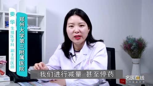 多囊卵巢综合征患者怀孕后还需要服二甲双胍吗