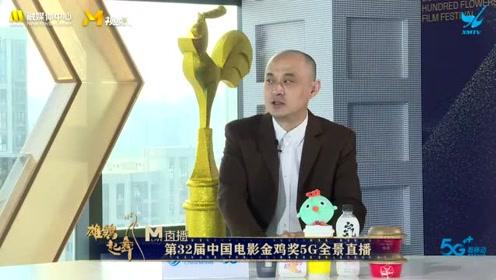 北电老师赵宁宇点评周也,《少年的你》里饰演反派魏莱 演技精彩