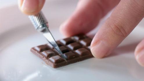 """十分""""恶毒""""的巧克力,4克卖999美元,至今没人能活着吃完一整块!"""