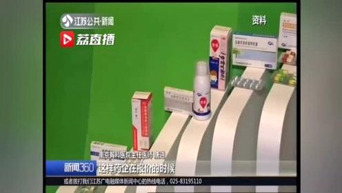 集中采购药品,患者切实受益 江苏省25种药将平均降价59%
