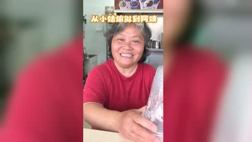 老上海做了30几年的血糯米奶茶!喝的就是这份情感