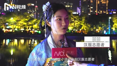 """广州灯光节""""国潮""""成热词,汉服小姐姐化身""""紫衣仙子""""翩翩起舞"""
