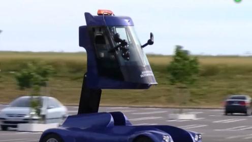 全球首款可升降跑车,驾驶舱最高升到3米,直接藐视街上所有车辆