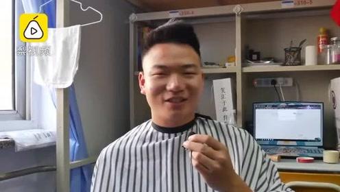 小伙迷恋美式理发,免费给全校男生理发,同学:想咋理就咋理