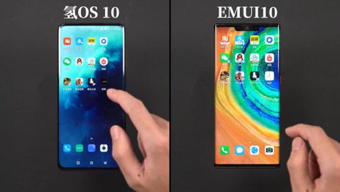 华为EMUI10的进步有多大?对比一加最流畅的氢OS系统,有答案了!