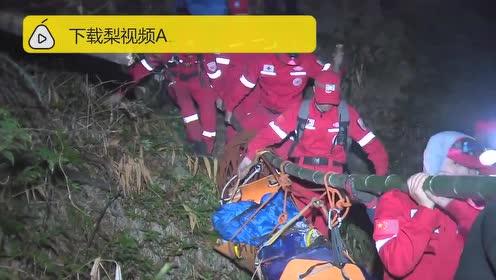 18名驴友被困深山1人坠崖,救援人员搜山12小时营救