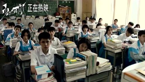 《少年的你》票房破15亿 居本年度中国票房榜第9