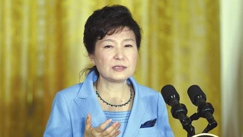 朴槿惠东山再起大有希望,韩媒:收监遥遥无期了,这是为特赦准备