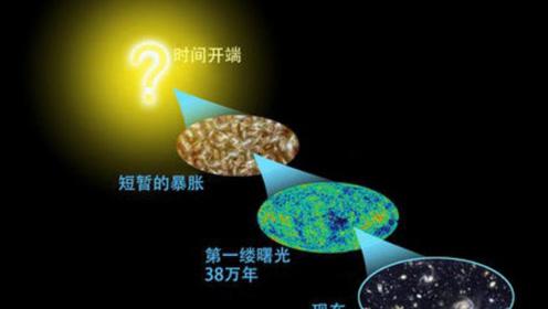 宇宙年纪惹争议,它到底是137亿岁还是114亿岁?