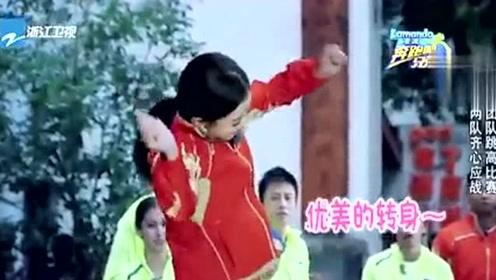 赵丽颖化身锦鲤,纵身一跃旋转跳高,嘉宾都没反应过来!