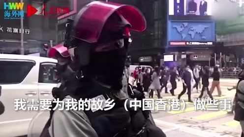 英裔中国香港警察:我想为故乡做贡献 所以做警察