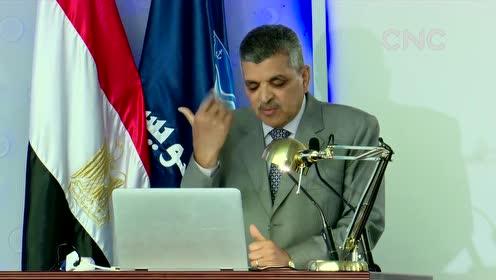 AI合成主播|埃及举行仪式庆祝苏伊士运河通航150周年