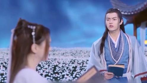 《从前有座灵剑山》王舞教王陆剑法,王陆气得捂胸口,套路好深