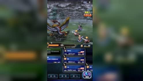 《最终幻想:勇气启示录》艾雪极限技能!BOSS被一击秒杀!