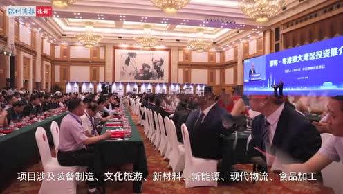 邯郸来深签约696亿元合作项目!