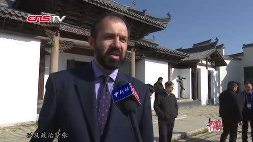 多国文化学者齐聚安徽蚌埠共话非遗活态保护