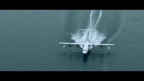 鲲龙-600水陆两栖飞机试飞记