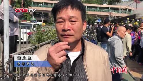 """香港市民为遇难清洁工""""罗伯""""举行""""头七""""法事"""