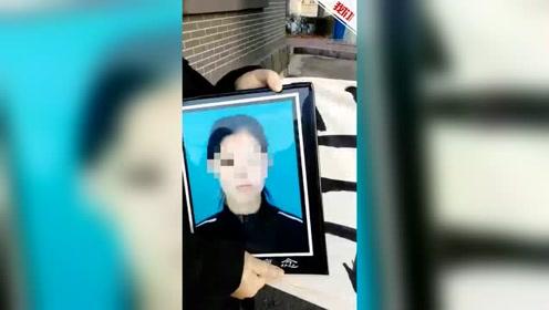 丹东一女学生校园内与人厮打后死亡 相关涉案人员被警方控制