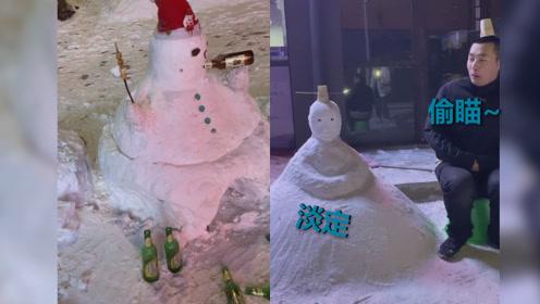 初冬降雪欢乐多 东北特色灵魂雪人笑翻网友:喝上了?喝几个了?