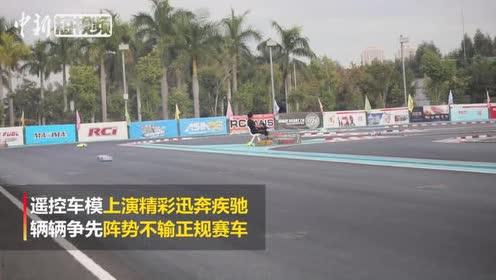 全球顶级遥控车模选手同场竞技上演速度大片