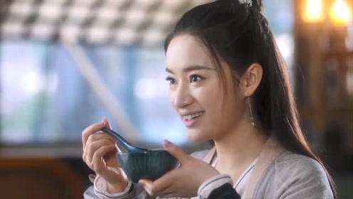 《从前有座灵剑山》贤惠小海牌热粥,好喝你就多喝点!