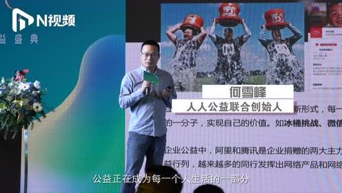 数位大咖广州畅谈企业责任!大湾区企业社会责任指数领先全国